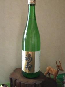 純米酒 福寿