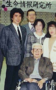 ソニー(株)生命情報研究所 発足会