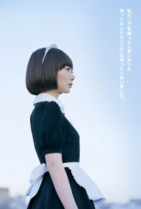 是枝裕和監督の映画『空気人形』