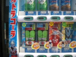 仮面サイダー自販機1